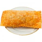 Pastel: Pastel - Pastéis (Ingredientes: Monte o seu com até 4 ingredientes e 4 temperos)