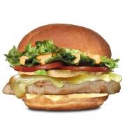 Gourmet: Frangote - Hambúrguer (Ingredientes: Alface, Filé de Frango Grelhado, Maionese, Molho Especial, Pão, Queijo, Tomate)