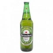 Cervejas: Heineken 600ml - Cerveja Heineken 600ml